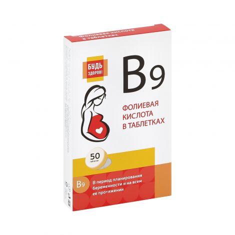 В чем разница между фолацином и фолиевой кислотой?