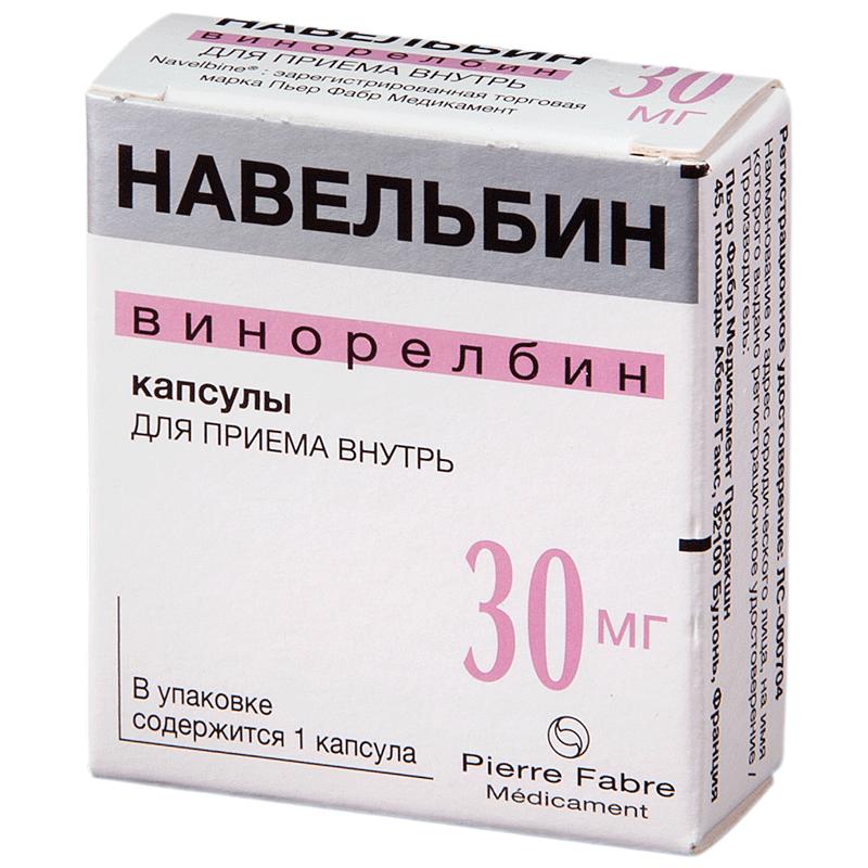 Винорельбин при раке. эффективность, аналоги, цена