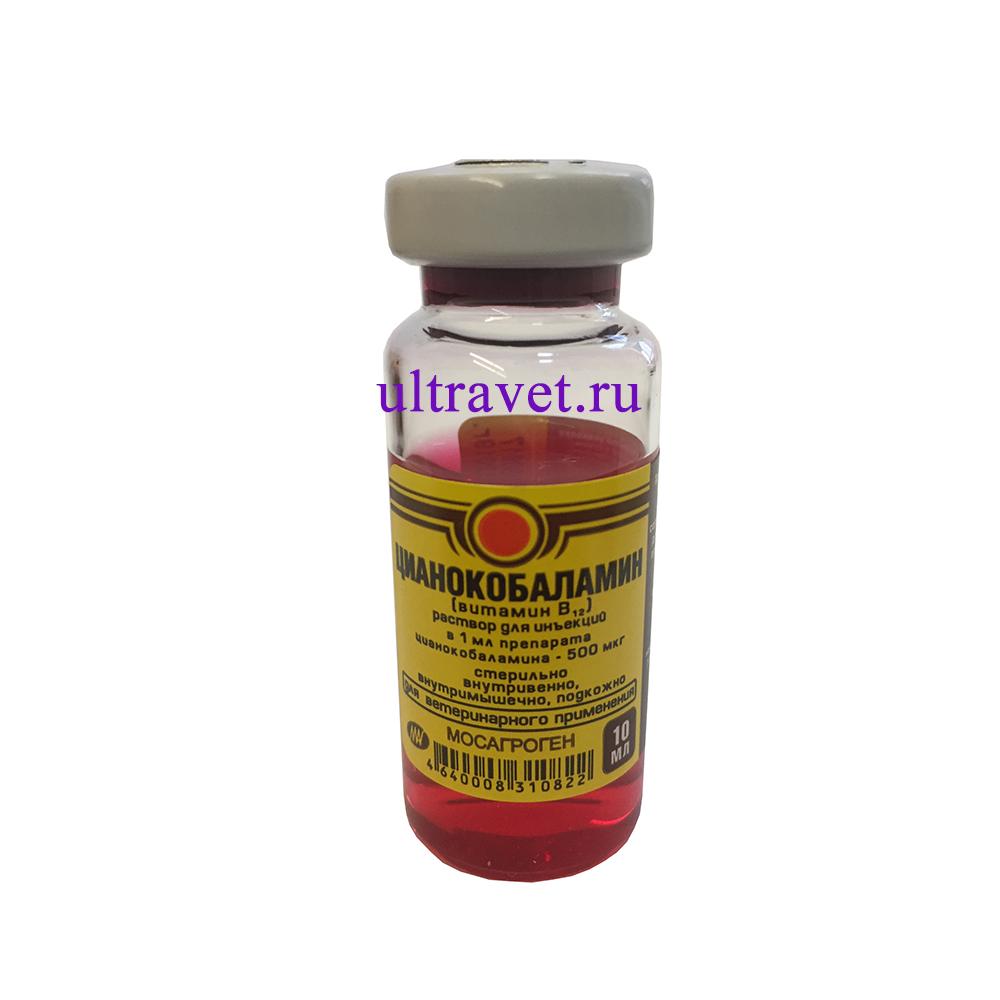 Цианокобаламин в ампулах. инструкция по применению, цена, отзывы