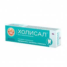 Препарат: холисал в аптеках москвы