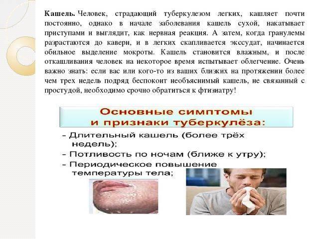 Что делать, если опухла и болит манту?
