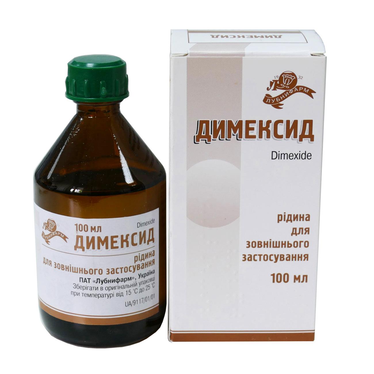 Димексид: инструкция по применению, аналоги и отзывы, цены в аптеках россии