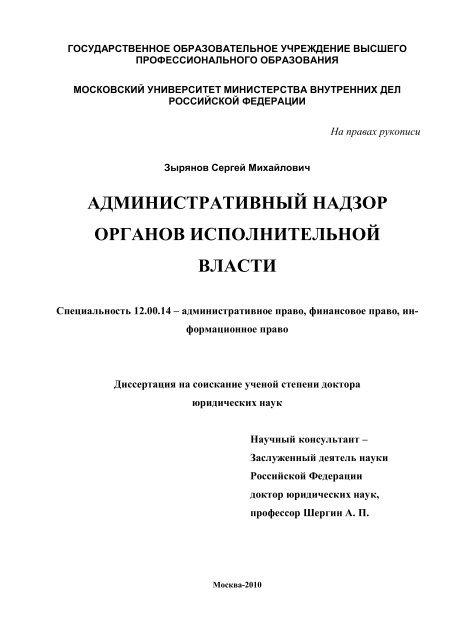 Реформа здравоохранения — российская газета