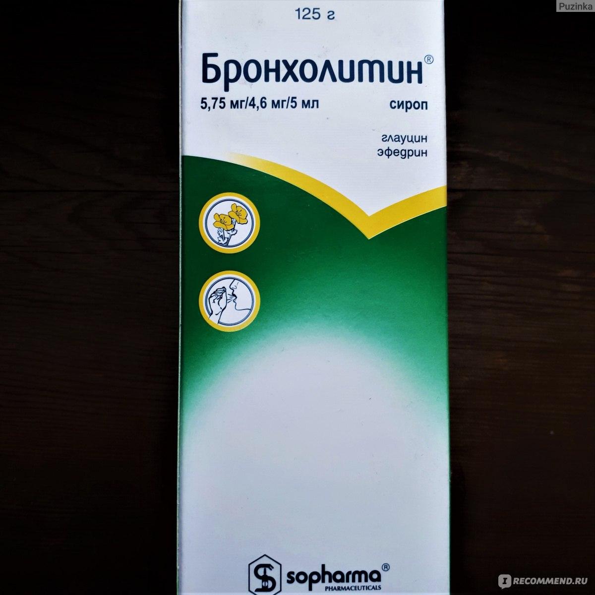 Эфедрин, кофеин, аспирин - последствия и противопоказания. эка для похудения