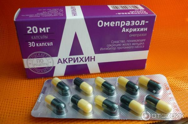 Омепразол-акрихин: что лечит, как принимать и для чего назначают