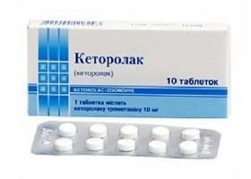 Кеторолак: инструкция по применению