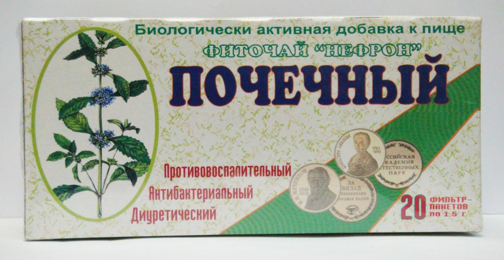 Правила приема чая ортосифона тычиночного