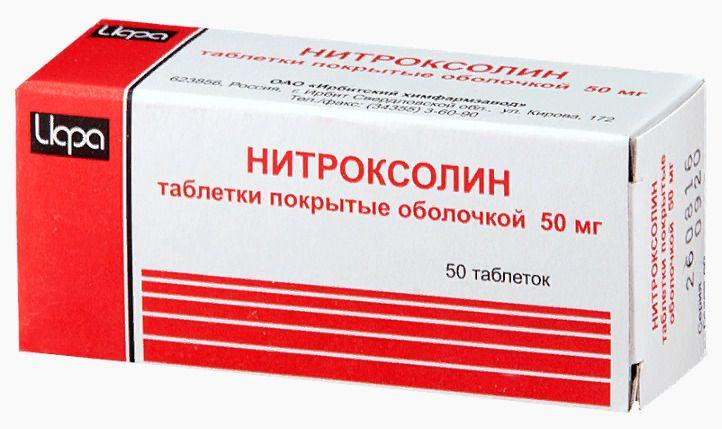 Таблетки фурагин: инструкция, цены и отзывы