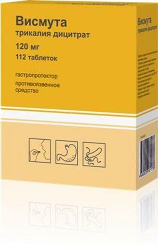Инструкция по применению висмута трикалия дицитрат