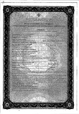 Кальций добезилат - ангиопротектор для нормализации проницаемости сосудов
