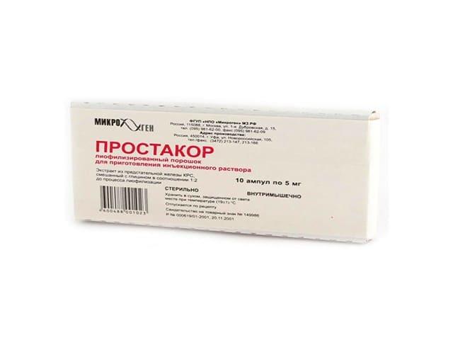 Простакор (инъекции)