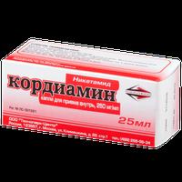 Кордиамин: капли 250 мг и уколы в ампулах