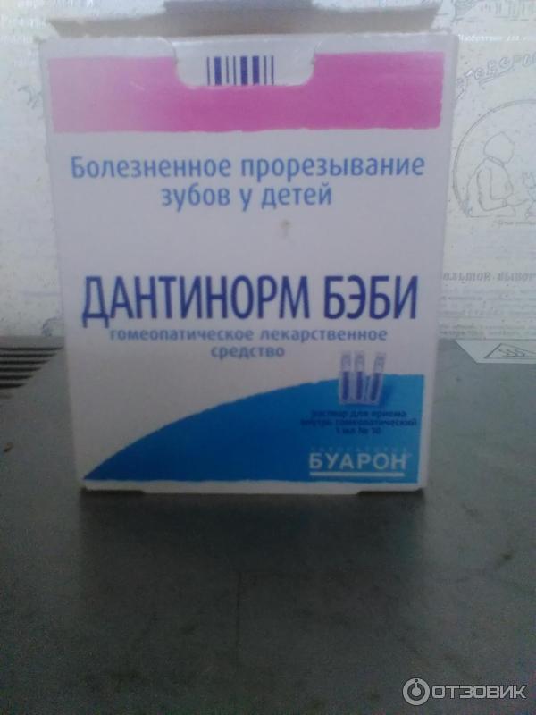 Реопирин