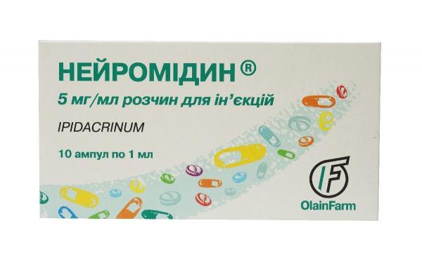 Нейромидин: инструкция по применению, аналоги, цена, отзывы