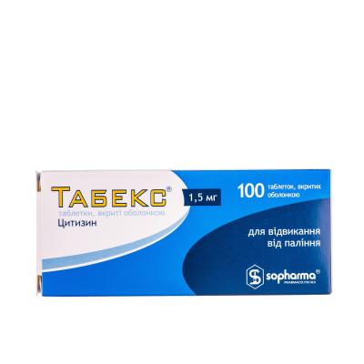 Что такое цитизин: от чего таблетки