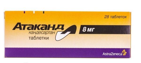 Как принимать таблетки атаканд: инструкция по применению