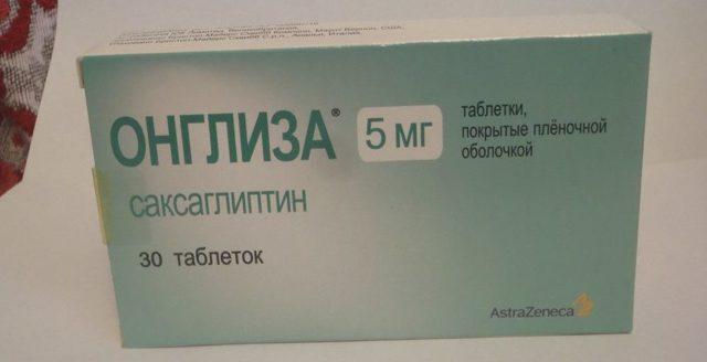 Онглиза: отзывы о применении препарата, инструкция