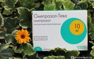 """Аналоги """"ультопа"""": перечень препаратов, их сравнение и отзывы"""