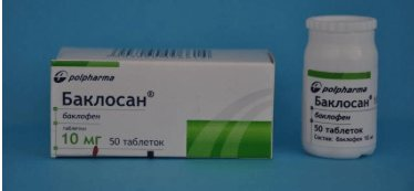 От чего помогают таблетки баклосан и как их принимать?