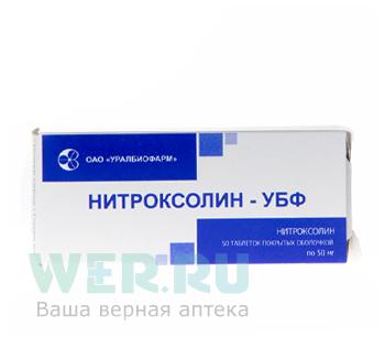Инструкция к применению препарата нитроксолин убф