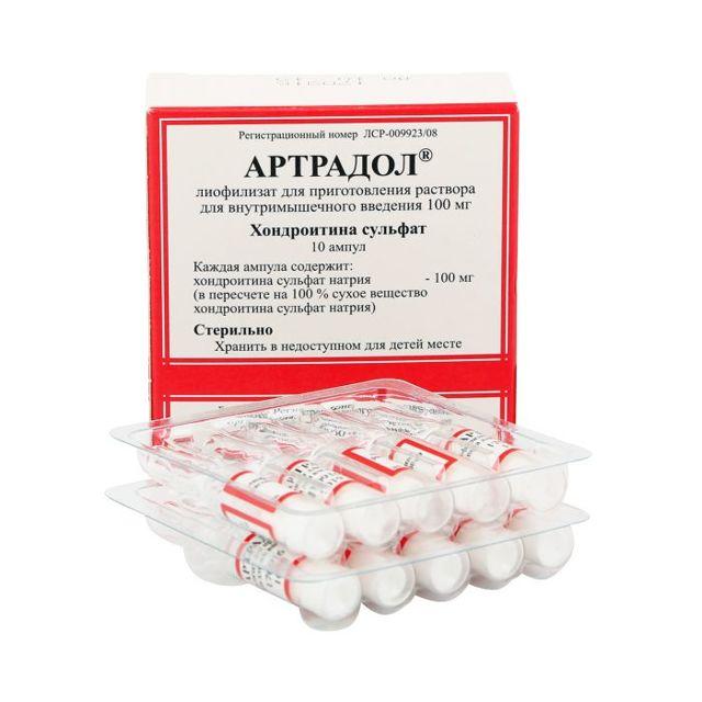 Аналог капсул хондроитин