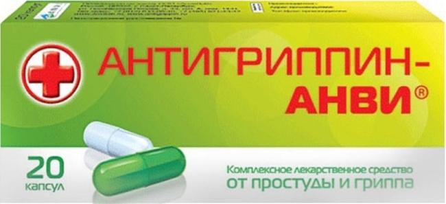 Антигриппин – инструкция по применению, детские таблетки, цена, отзывы