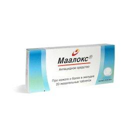Маалокс: инструкция по применению, аналоги и отзывы, цены в аптеках россии
