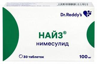 Индометацин софарма мазь