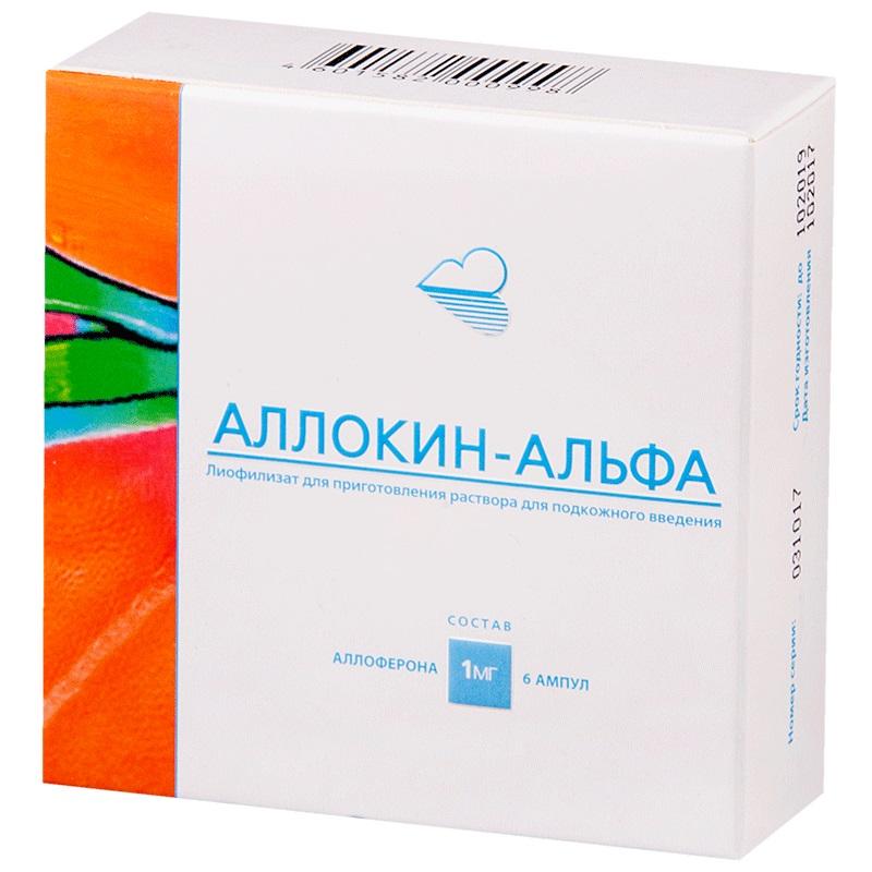 Как колоть и разводить препарат аллокин-альфа: отзывы и цены