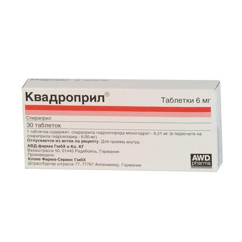 Аналоги таблеток квадроприл