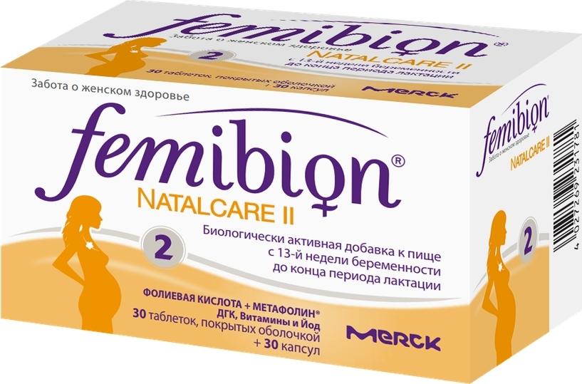 """""""фемибион -1"""": состав. """"фемибион"""" для беременных: инструкция, отзывы"""