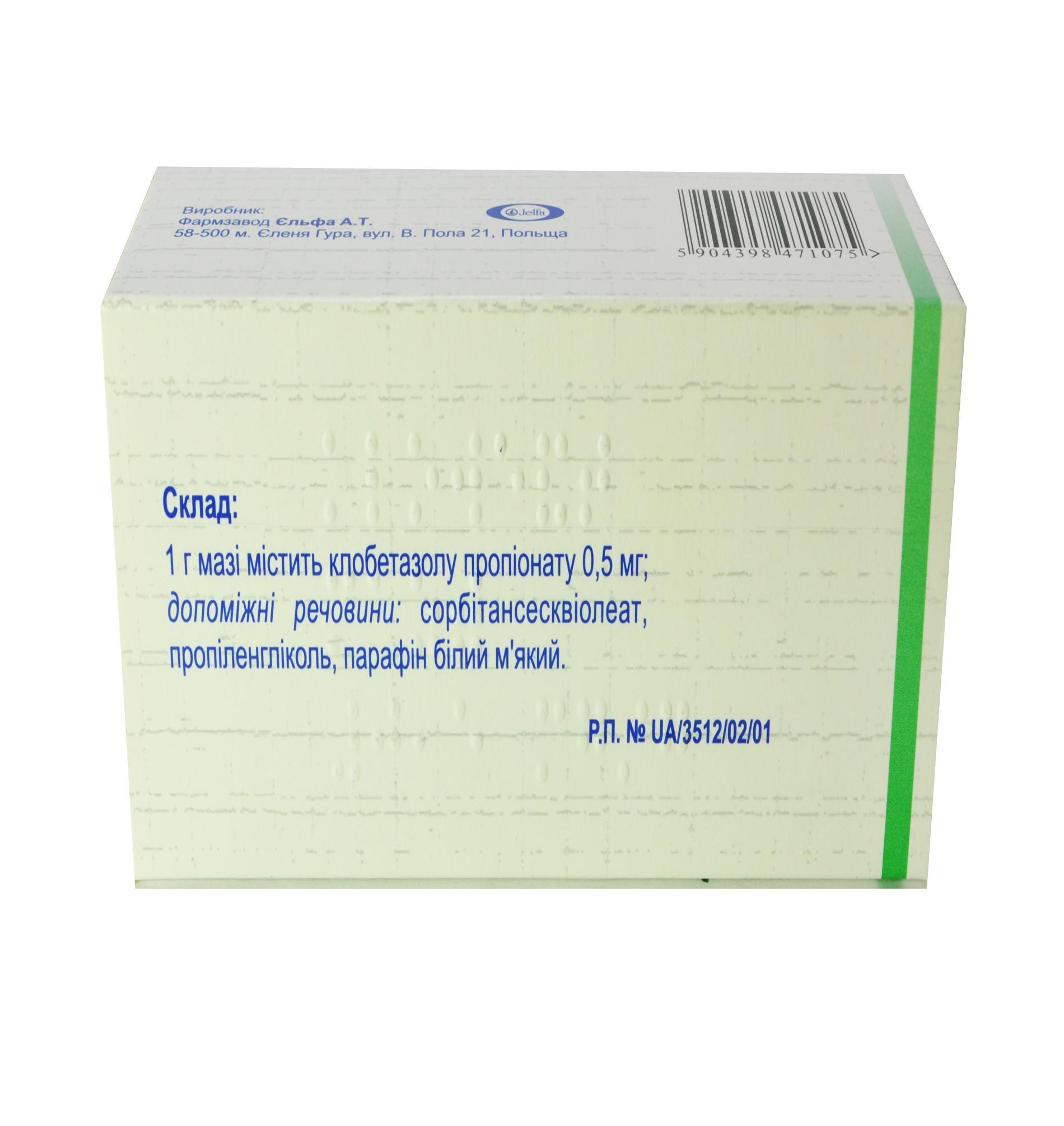 Пауэркорт – инструкция по применению крема, цена, аналоги, отзывы