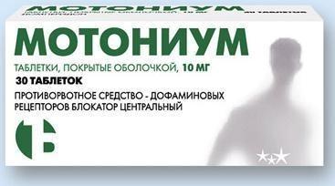 Препарат: мотониум в аптеках москвы