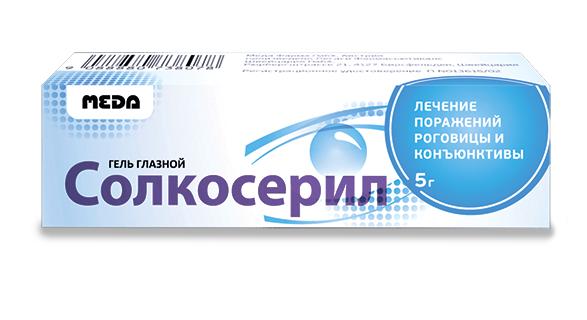 Таблетки солкосерил: инструкция по применению