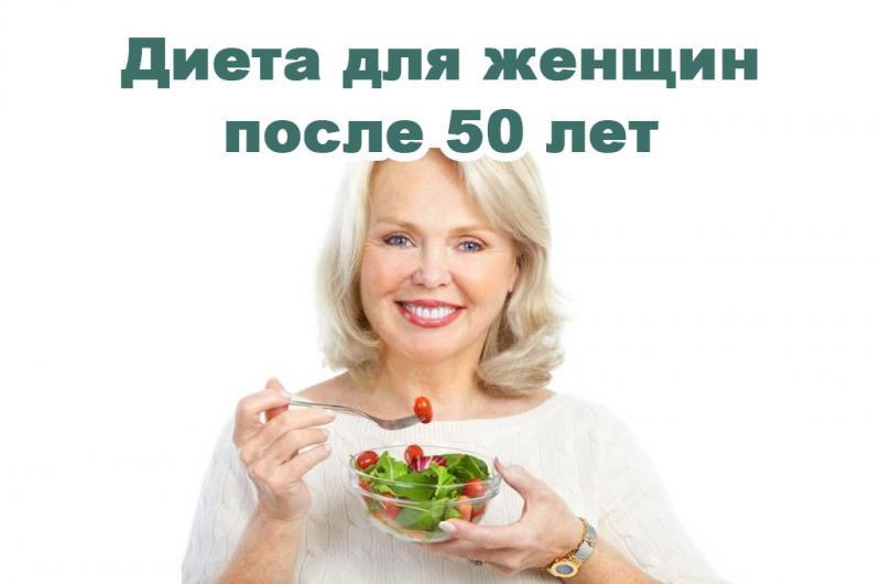Постная диета для похудения: меню на 7, 14, 40 дней, диета для великого поста
