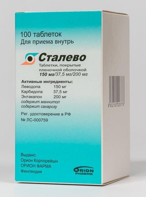 Леводопа/бенсеразид-тева: инструкция к препарату, аналоги и отзывы