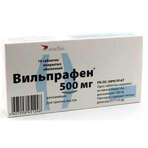 Наиболее эффективные антибиотики при пневмонии
