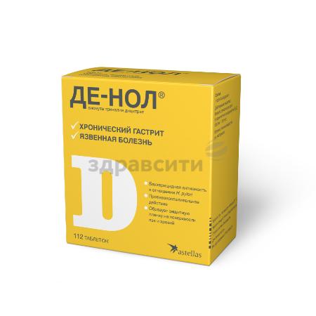 Викалин – инструкция по применению, цена, отзывы, аналоги таблеток
