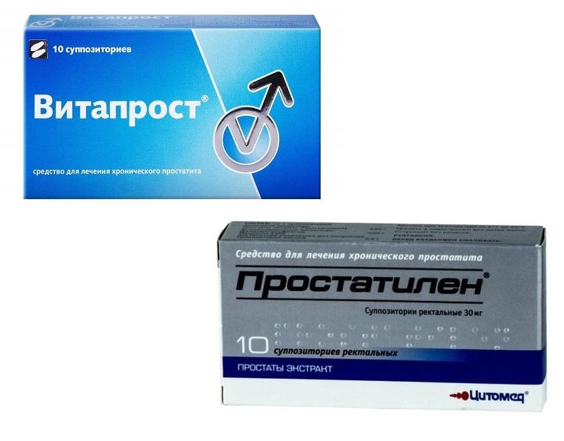 Все о простатите и препараты применяемые при его лечении монастырский чай от простатита из белоруссии отзывы