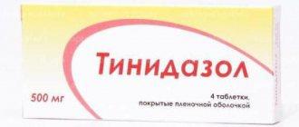 Валацикловир (valacyclovir) при герпесе. отзывы, инструкция по применению, аналоги, цена