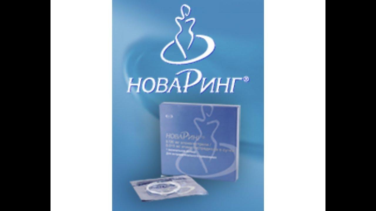 Кольцо новаринг - отзывы - новаринг кольцо - запись пользователя юля (margaritkann) в сообществе зачатие в категории ок при планировании (ребаунд-эффект) - babyblog.ru