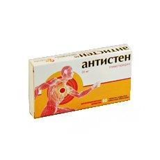 Антистен: инструкция по применению, аналоги и отзывы, цены в аптеках россии