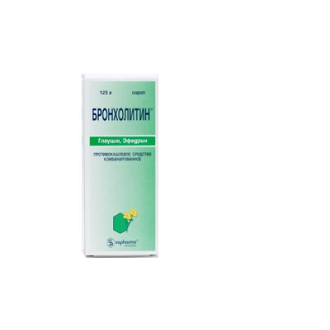 Аналоги сиропа бронхолитин