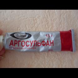 Антибактериальный крем аргосульфан: инструкция по применению