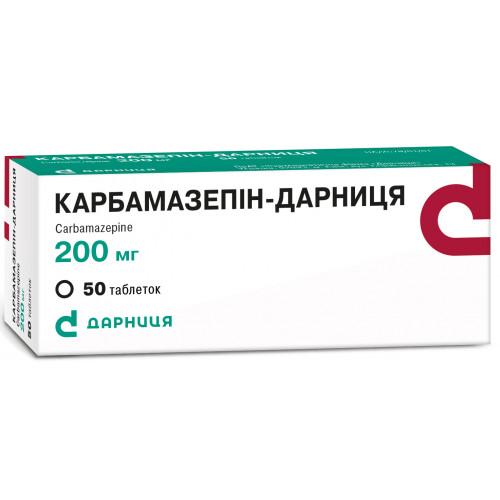Инструкция по применению препарата карбамазепин и отзывы о нем