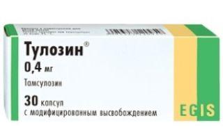 Препарат сонизин: инструкция по применению