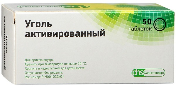 Билобил: инструкция по применению, аналоги и отзывы, цены в аптеках россии
