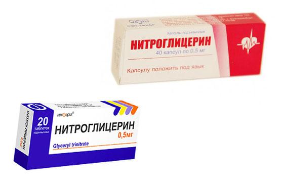 Нитроглицерин: инструкция по применению, аналоги и отзывы, цены в аптеках россии