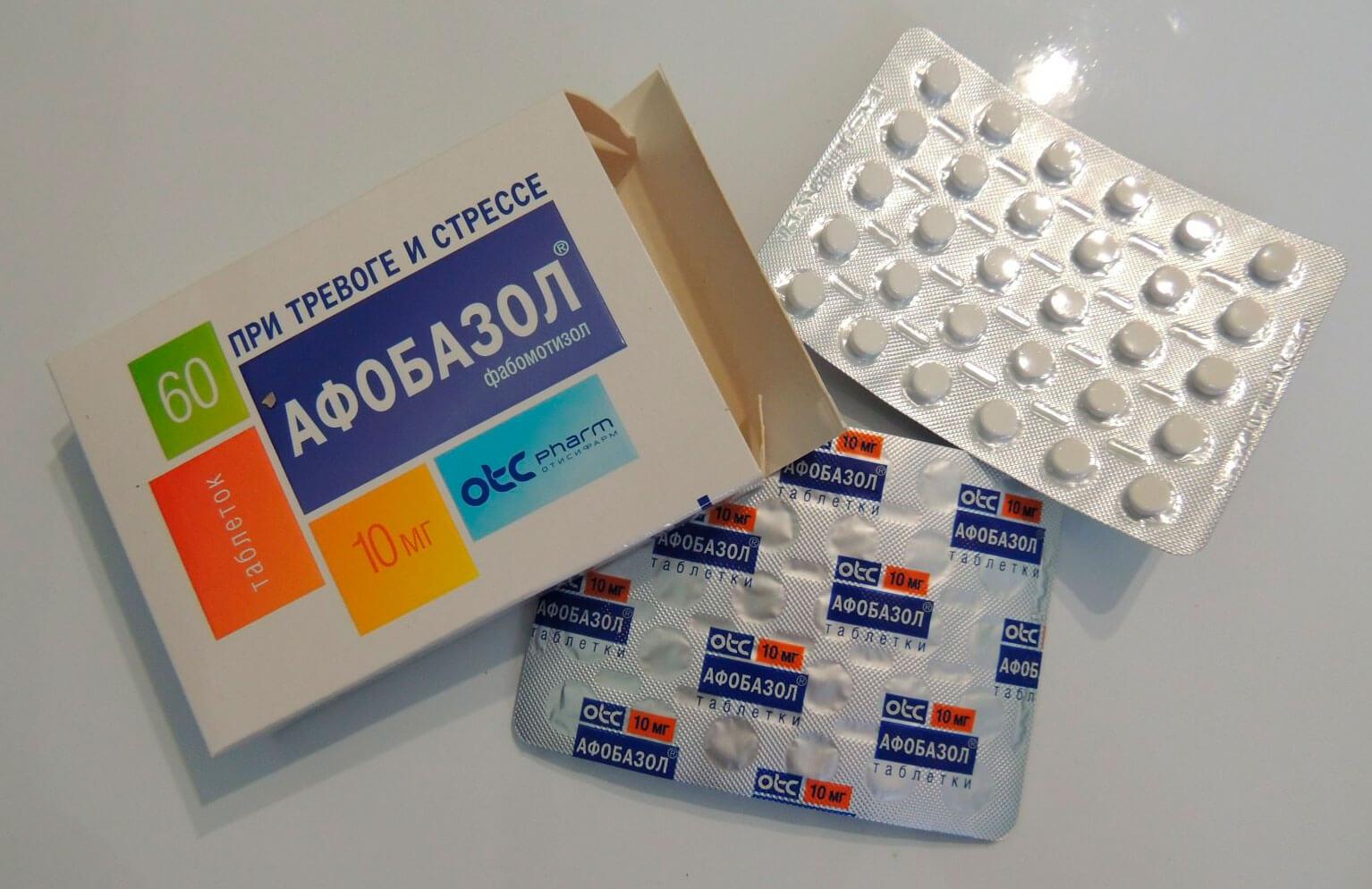 Российские и зарубежные аналоги препарата афобазол: топ 10 средств-заменителей