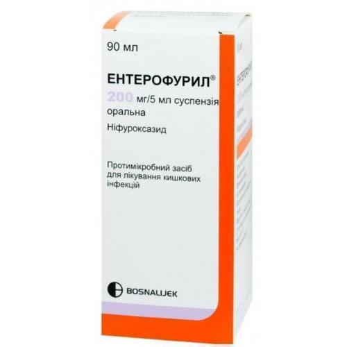 Энтерофурил — инструкция по применению: цена, суспензия для детей